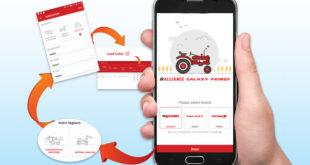 ATG Mobile App