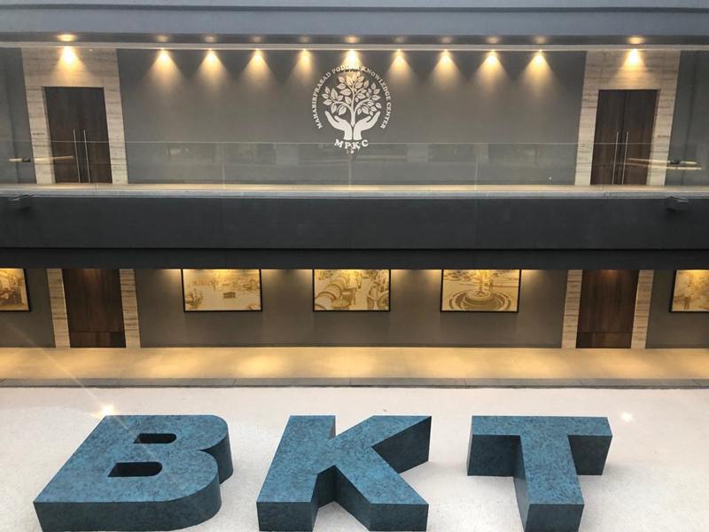 BKT Bhuj SportsDelegations