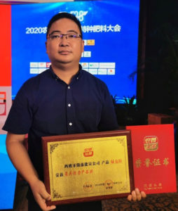 Algaenergy Premio China